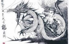 網圖分享:黃國興的降龍十八腿